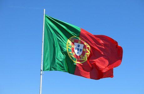אזרחות פורטוגלית: חוקים וזכויות